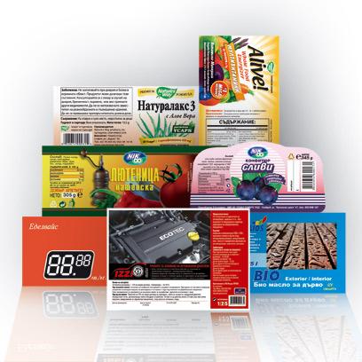 печат на етикети, опаковки, торбички Пловдив